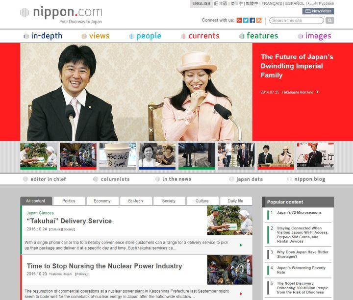 (18)NIPPON.COM