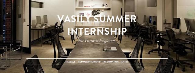 株式会社 VASILYのインターン画像
