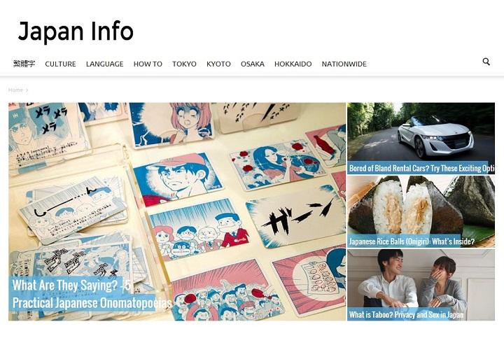 720 (10)Japan Info