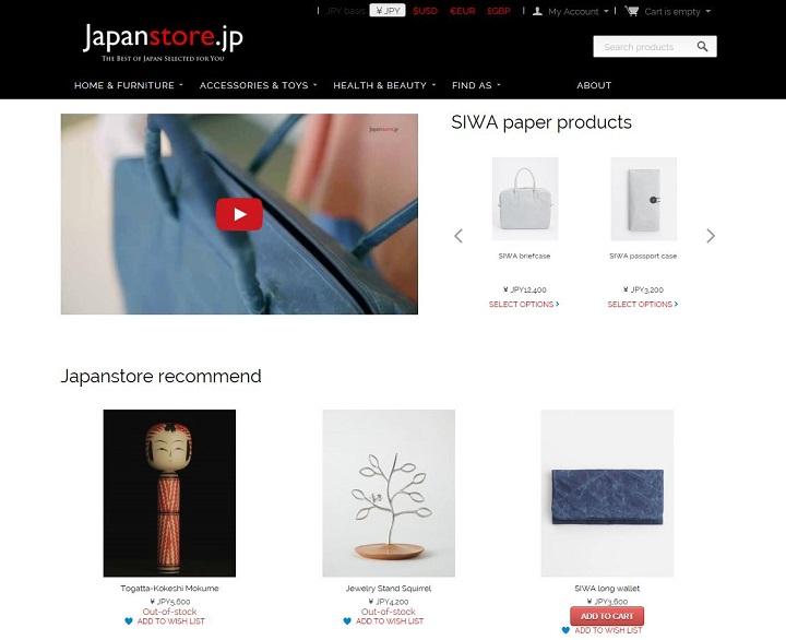 720 (12)Japanstore.jp