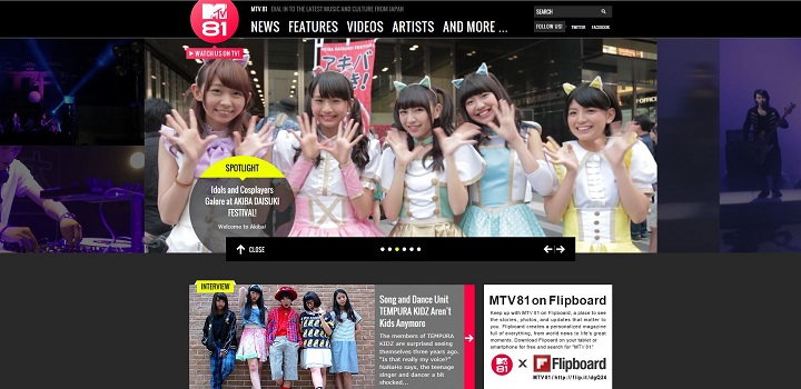 720 (17)MTV81