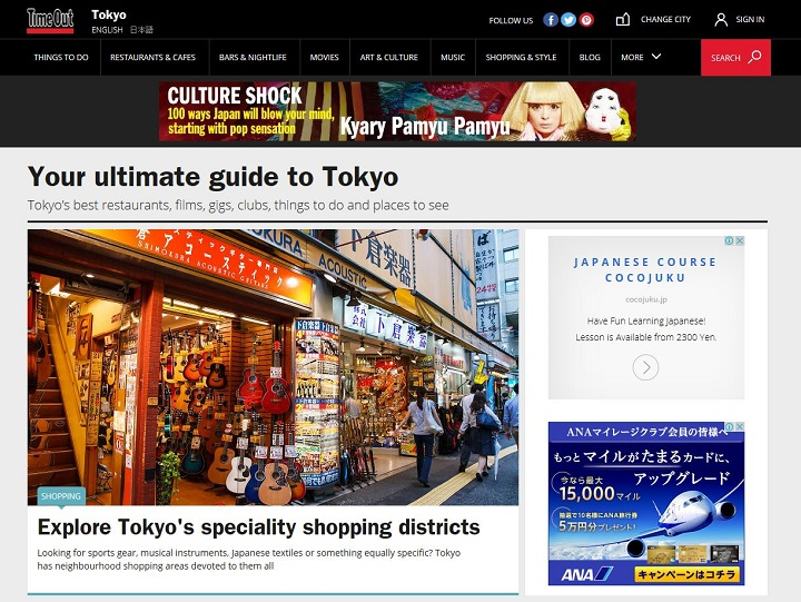 720 (20) Timeout Tokyo