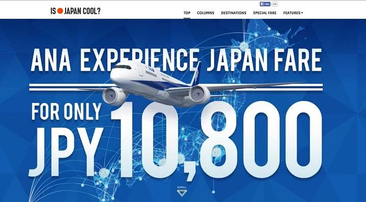 720 (6)Is Japan Cool