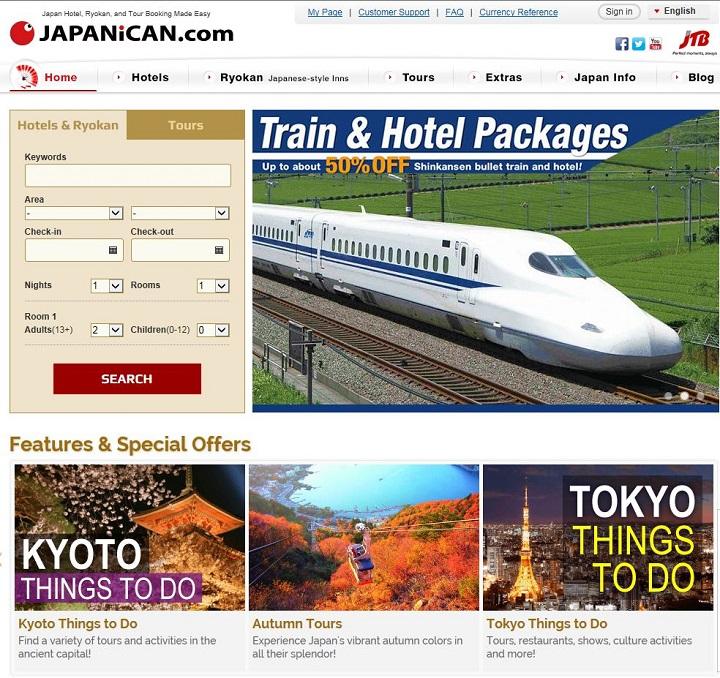 720 (9) Japanican