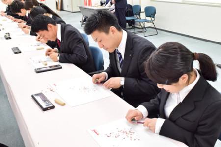 三菱鉛筆_入社式