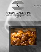 人気パン屋「メゾン・ランドゥメンヌ」がマスメディアに取り上げられる理由の画像