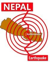 ネパールの被災地マップをつくる 日本からリモートでできるボランティアの画像