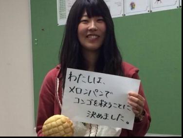 平井萌さん