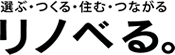 リノベる株式会社のロゴ画像