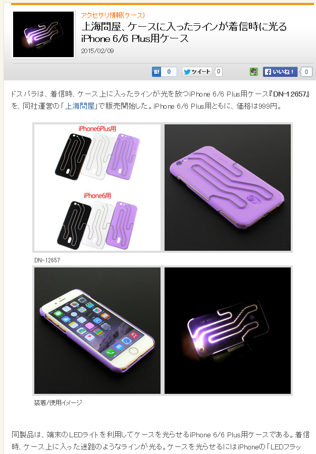 iPadiPhoneWire