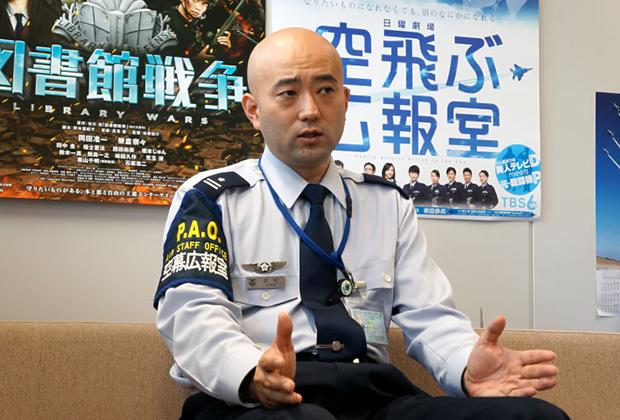 防衛省 航空自衛隊 赤田 賢司氏のトップ画像