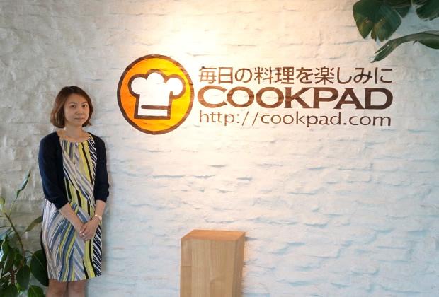 クックパッド株式会社 尾崎 真佐子氏のトップ画像