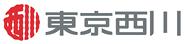 西川産業株式会社のロゴ画像
