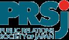 公益社団法人日本パブリックリレーションズ協会のロゴ画像