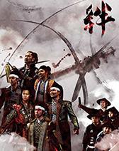 [都道府県のPR]歴女・武将ファンを虜にする「名古屋おもてなし武将隊」の画像