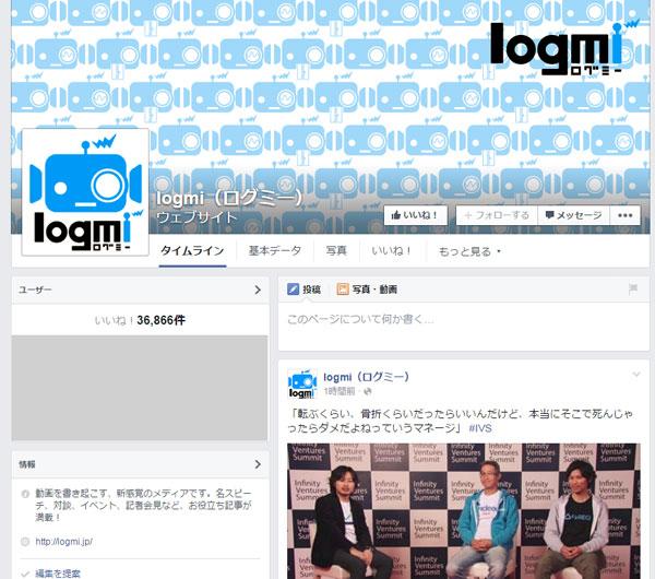 logmi-fbpage