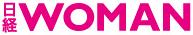 日経ウーマンのロゴ画像