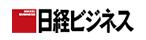 日経ビジネスのロゴ画像