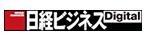 日経ビジネスDigitalのロゴ画像