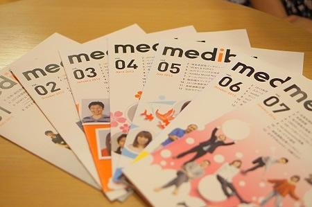 pr_interview_mediba_data_image1