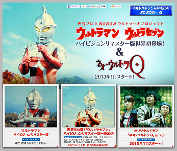 pr_interview_tsuburaya-prod_data_image1