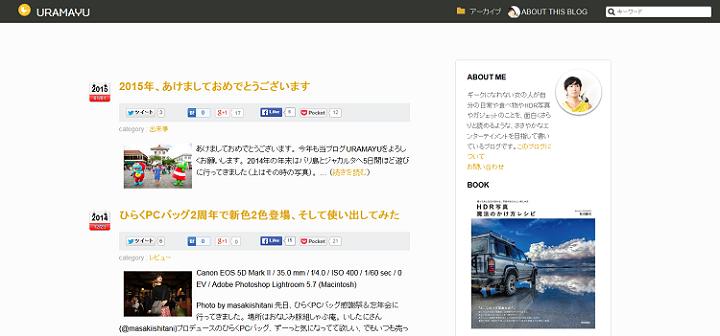 top_interview_mayumi_ishikawa_data_image3