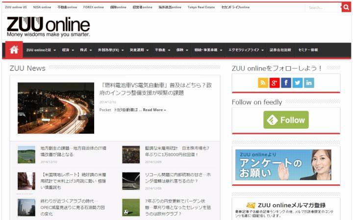 top_interview_zuu_data_image1